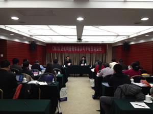 CNAS举办管理体系认证机构认可评审员培训班