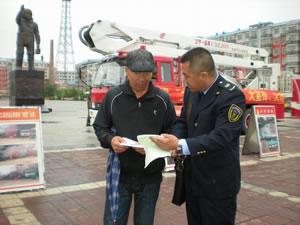 黑龙江龙江县质监局开展安全生产月活动