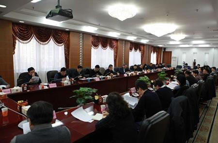 2017年农业标准化工作联席会议在京召开
