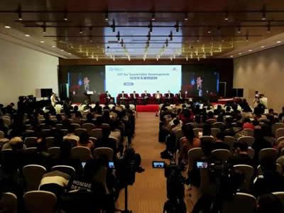 世界物联网大会中国峰会在京召开