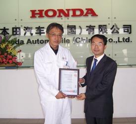 本田汽车中国SGS中国ISO14001认证