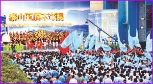 东汽举行5•12周年祭